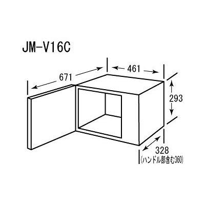 Haier オーブンレンジ JM-V16C(W)