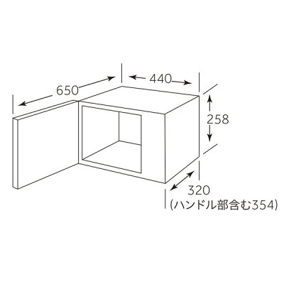 Haier 電子レンジ Joy Series JM-17H-60(K)
