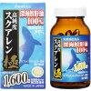 深海鮫肝油100% スクアレン極 120カプセル