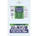 ニチパック ごみ袋 22L トイレ用 15枚