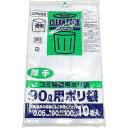 クリンパックCPN32 ごみ袋 90L 10枚