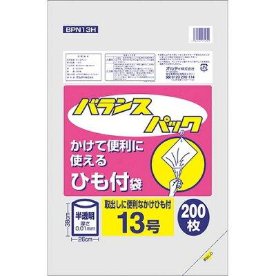 バランスパック ビニール袋 ひも付 半透明 13号(200枚入)