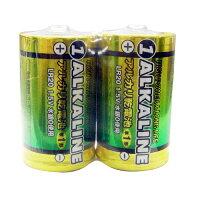ハッタ 単1型アルカリ乾電池2本 LR20 2S