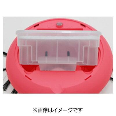 V-BOT マカロン ロボット掃除機  VBM01-FB