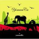 yomanica/CD/39CD-03
