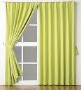 形状記憶・1級遮光ドレープカーテン (タリア)(HK) サイズ:200×150c カラー:ブラック