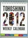 カレンダー 東方神起 2012年度卓上ウィークリーカレンダー