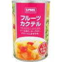 フルーツカクテル 缶425g ゲンキーオリジナル