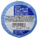 積水テクノ商事西日本 株 ビニールテープ エスロンテープ 巾19mm×長10m 空 V360L01