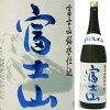 富士山 特別純米酒 1.8L