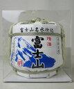 富士山 本醸造 ミニ菰樽 300ml
