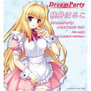 CD 桃井はるこ DreamParty メモリアルCD Vol.1 DreamParty事務局