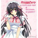 CD 榊原ゆい DreamParty メモリアルCD Vol.6 DreamParty事務局