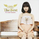 10th Anniversary The Best/CD/APCA-1019