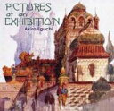 展覧会の絵 Pictures at an Exihibition/CD/NYS-80206