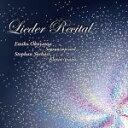 Lieder Recital: 奥村恵美子 S Seebass P