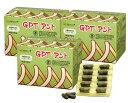 GPTシリーズ GMPマーク取得の擬黒多刺蟻の粉末99%「GPT・アント」90粒入(約1ヵ月分)