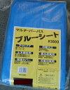ブルーシート 5.4×7.2 #3000