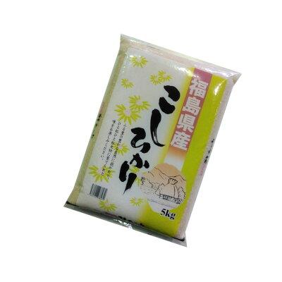 福島県産 コシヒカリ 白米