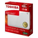 TOSHIBA 外付けHDD HD-PE50GW