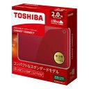 東芝 ポータブルハードディスク CANVIO CONNECT 2.0TB レッド HD-PE20TR(1コ入)