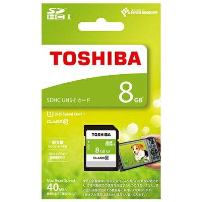 東芝 SDHCカード 8GB UHS-I SDAR40N08G(1コ入)