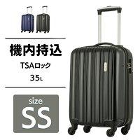 LEGEND WALKER/レジェンドウォーカー 5096 ファスナータイプスーツケース ブラック T&S ティーアンドエス 旅行 スーツケース キャリー 国内 機内持ち込み
