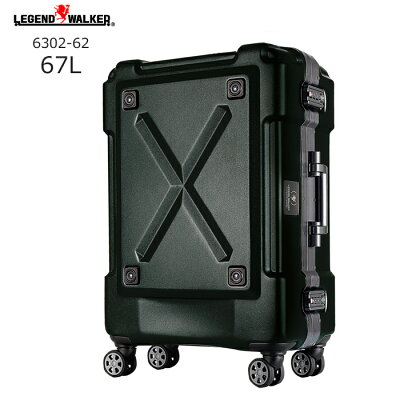LEGEND WALKER/レジェンドウォーカー 6302-62 OUTDOOR フレームタイプ スーツケース マットカーキ