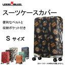 LEGEND WALKER/レジェンドウォーカー 9101 スーツケースカバー ブラックステッカー/Sサイズ