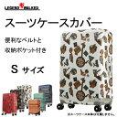 LEGEND WALKER/レジェンドウォーカー 9101 スーツケースカバー ホワイトステッカー/Sサイズ