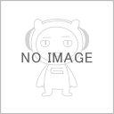 エミールの庭~Le jardin d'Emile~/CD/CTR-06019
