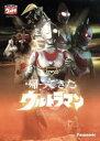DVD帰ってきたウルトラマン VOL.10/DVD/PDND-45