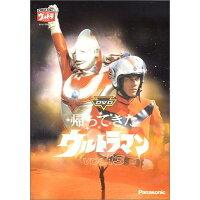 DVD帰ってきたウルトラマン VOL.13/DVD/PDND-48