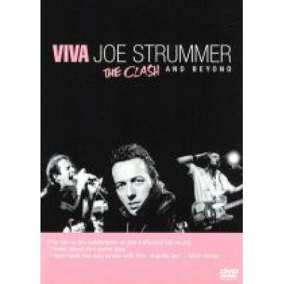 VIVA JOE STRUMMER スタンダード・エディション/DVD/DEBR-14701