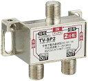 Lumenチューナー/キャプチャ関連-アンテナ分配器TV-SP2(2分配)