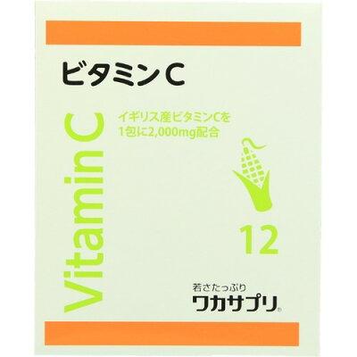 ワカサプリ ビタミンC(30包)