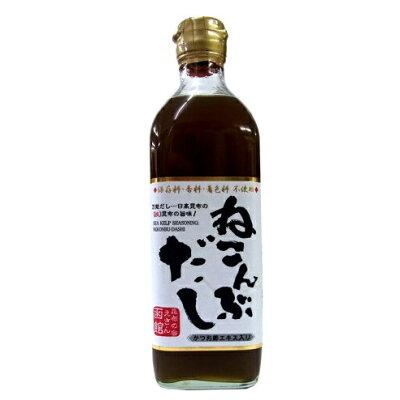 ねこんぶだし レシピ付き 北海道 日高昆布使用