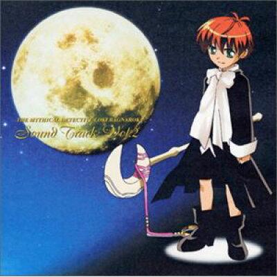 TVアニメーション「魔探偵ロキ RAGNAROK」サウンドトラック 第2巻/CD/AFC-01003