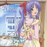 ドラマCD from TV animation Wind-a breath of heart-第3巻/CD/FCCM-0049