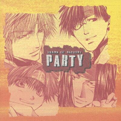 ドラマCD「最遊記」Vol.1 Party/CD/FCCC-0034