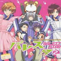 ドラマCD バレスタ R2/CD/FCCS-0024