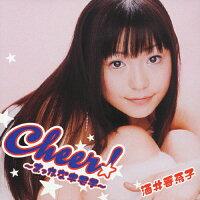Cheer!~まっかなキモチ~/CDシングル(12cm)/FCCM-0106
