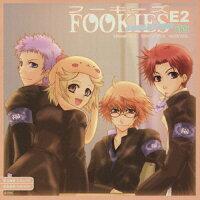 ドラマCD フーキーズ EE2/CD/FCCS-0049