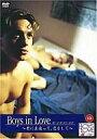 洋画DVD ボーイズ・イン・ラブ君に出逢って、恋をして('96