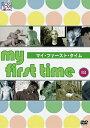 マイ・ファースト・タイム/DVD/SIGF-026