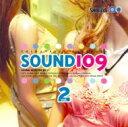 SOUND 109 vol.2/CD/SIOQ-0002