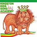 KINGSTON KIDS SONG ACADEMY/CD/ACR-0004