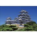 写真工房 「日本の名城」姫路城 PT010