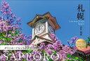 写真工房 札幌ポストカード10