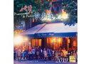 富井義夫 パリの散歩道 2016年 カレンダー 壁掛け
